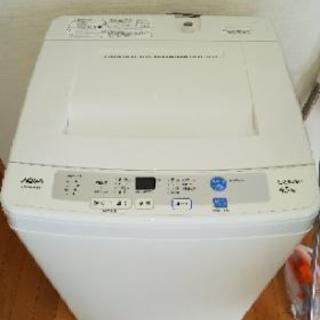 2015年製 洗濯機 AQUA AQW-45C(W) 4.5kg...
