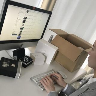 webサイト プログラマ コーディング 管理者 【Webプログラマ...