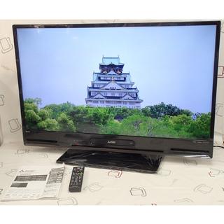 ♪三菱 液晶テレビ LCD-S40BHR10 40型 BDレコー...