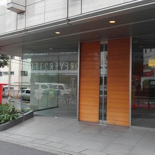 新宿で貸し会議室、スペースをお探しの方