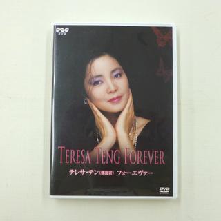 TERESA TENG FOREVER テレサ・テン(鄧麗君) ...
