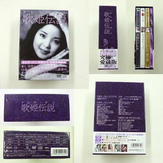 テレサ・テン 歌姫伝説 没後10年 特別企画商品 究極愛蔵版 G...