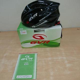 自転車用ヘルメット GVR G-203V 54~60cm 美品