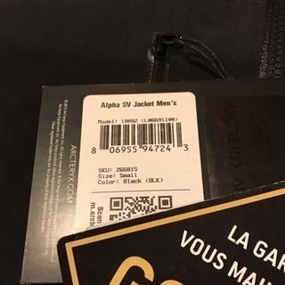 ARC`TERYX アークテリクス アルファ SV ジャケット Alpha SV Jacket Sサイズ - その他