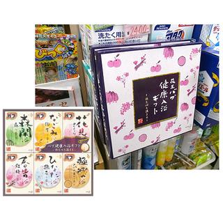 札幌 新品【花王 バブ健康入浴ギフト】6種類の香り ギフト 贈り...