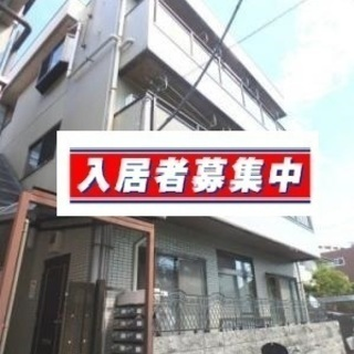 【町屋駅 徒歩10分】 賃貸マンション ※生活福祉対応