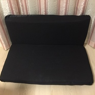 2名掛け座椅子