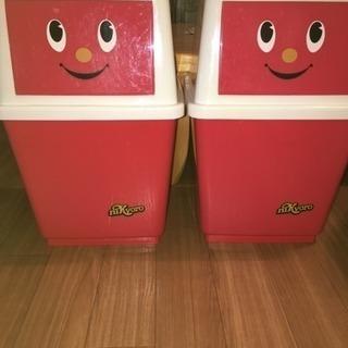 かわいいゴミ箱セット