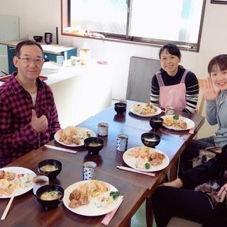 【少人数制・2000円】外国人講師(アメリカ)とフリートーク1時間...