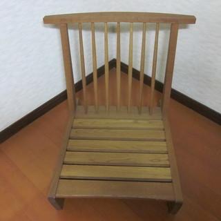 座椅子 木製