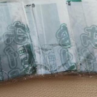 【値下げ】長野市 可燃ごみ袋 30L×40枚
