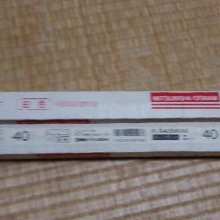三菱 蛍光灯 40W 120cm 2本