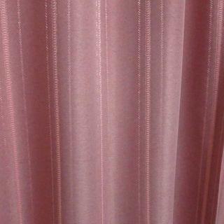 遮光カーテン(178×100 2枚セット)