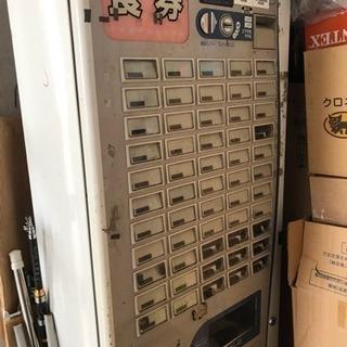 芝浦食券販売機