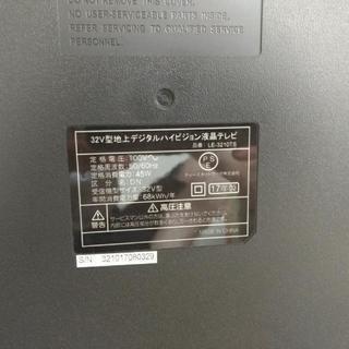 【売ります】テレビ 2017年製 B-casカード付