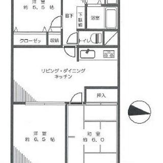 ★新規内装リフォーム★ネオコーポ武蔵野★