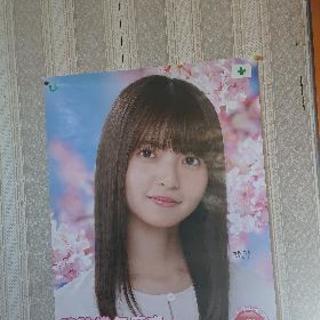 齋藤飛鳥のポスター