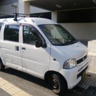 軽貨物(カーゴ車)による、お手軽引越し5000円~、即日緊急配送を...