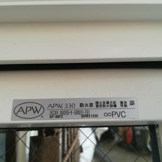 2●新品未使用●屋外保管品●樹脂窓●YKK ap APW330防火窓●縦すべり出し窓● - その他