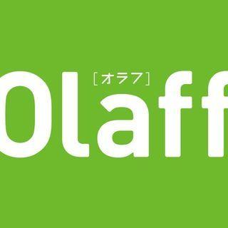 ■幹部候補募集□不用品の回収スタッフ(未経験歓迎!月収26万円以上!)