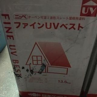 屋根用塗料(赤、青、黒)
