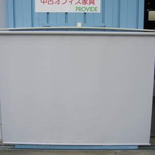 ロールスクリーン タチカワ製ラルクシリーズ W2300H1800