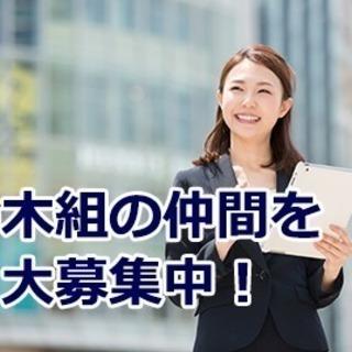 営業職 募集 / 株式会社 鈴木組