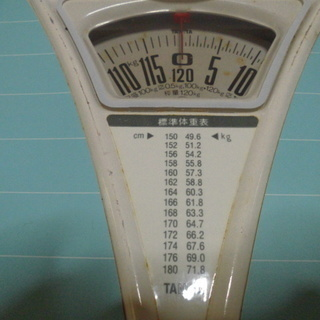 タニタ製品「体重計」まだまだきれいです。