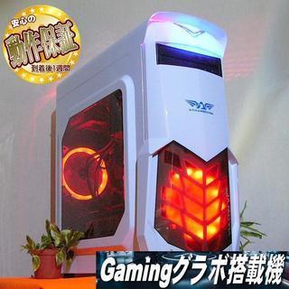GTX970:4G+SSD☆Apex/NieR/PUBG/BFV動作OK