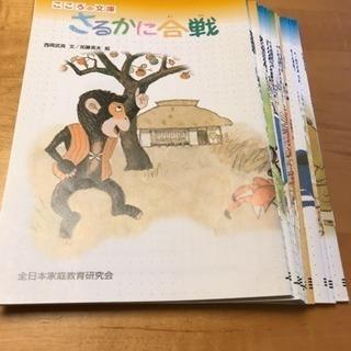 ポピー 絵本15冊セット