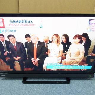 東芝 液晶テレビ REGZA 32S20 2016年製 リモコン付属