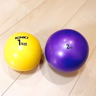 トレーニング ボール