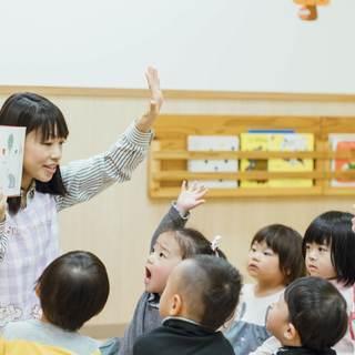★残業少なめ★未経験OK★【小規模】一般保育士