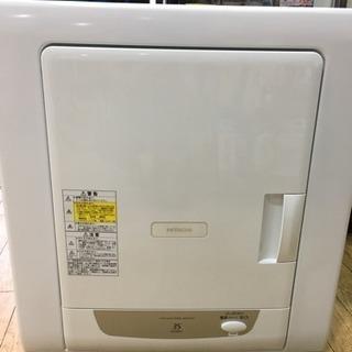 2011年製 HITACHI 日立 3.5kg除湿型衣類乾燥機 D...
