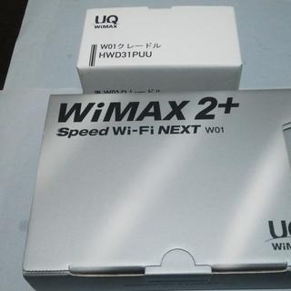 Speed Wi-Fi NEXT W01と専用クレードル 共に[美品]