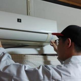 エアコン取り付け取り外し作業