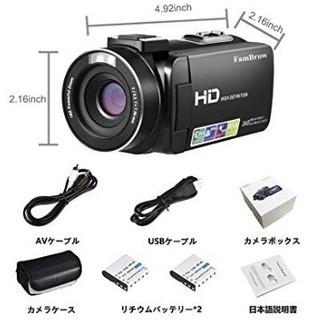 2400万画素ビデオカメラ!!【アウトドアにおすすめ!】