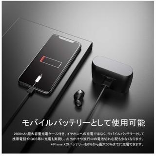 新品 ワイヤレスイヤホン モバイルバッテリー - 携帯電話/スマホ