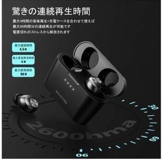 新品 ワイヤレスイヤホン モバイルバッテリー - 沖縄市