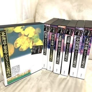 定価11万2千円超え ふるさと大歳時記 俳句 角川版 本 地域別