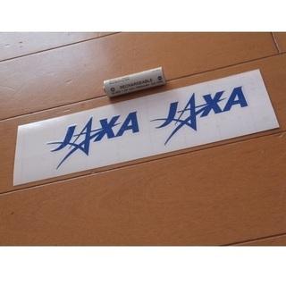 【送料0円】カッティングステッカー「JAXA」宇宙航空研究…