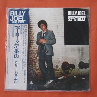 ビリー・ジョエルのレコード  ニューヨーク52番街
