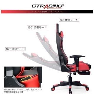 新品 送料無料 GTRACING ゲーミングチェア オフィスチェア 多機能 ゲーム用チェア リクライニング パソコンチェア ハイバック ヘッドレスト 腰痛対策 ランバーサポート ひじ掛け付き PUレザー (GT909ブルー) (GT890J-RED) − 北海道