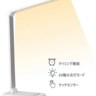 新品 送料無料 デスクライト LENDOO 電気スタンド LED...