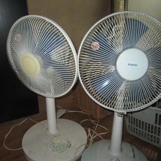 扇風機2台 さしあげます