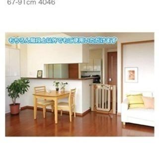 5000円→3000円にお値下げスマートゲートⅡ