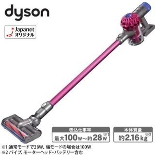 ダイソン SV07 WH ENT FU 新品 dyson
