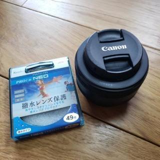 Canon EF50mm F1.8 STM(美品)プロテクター付き