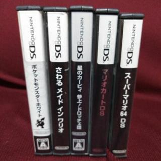 1本200円! DSソフト