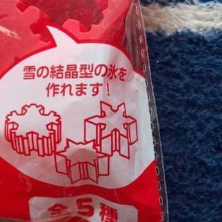 ★コカ・コーラシリコン製氷用雪の結晶★